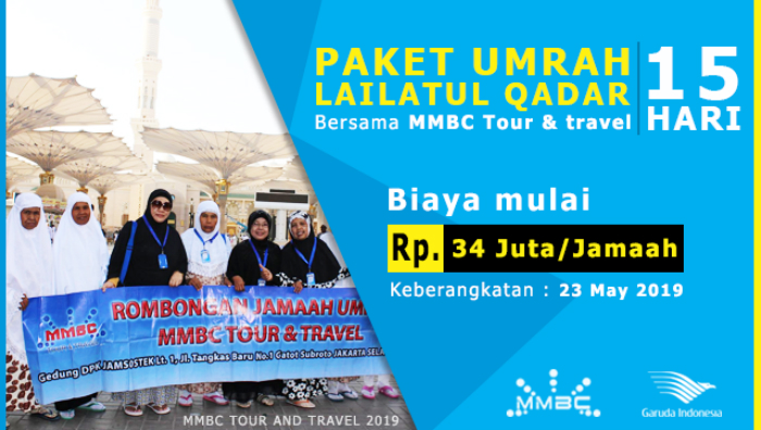 mmbc tour travel